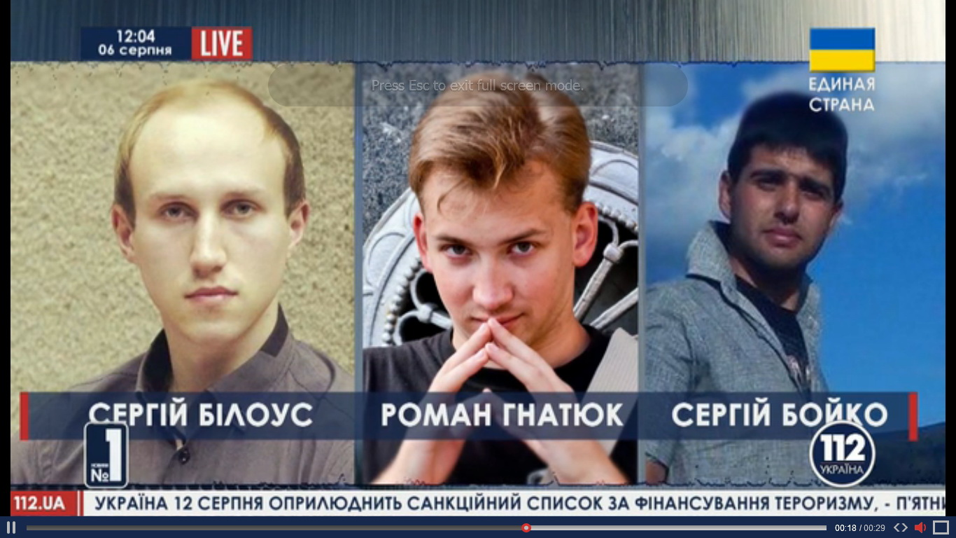 The campaign to release Sergey, Roman and Sergey will continue.
